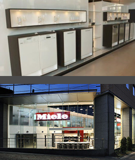 Miele Experience Center 目黒