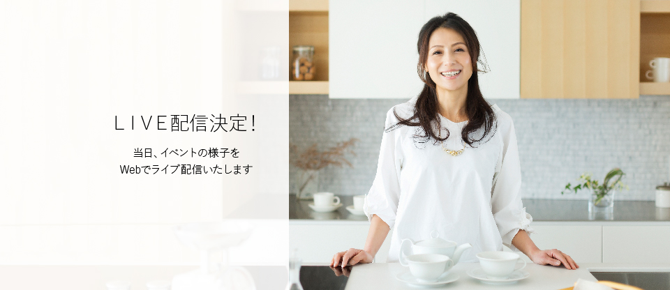 Miele's Great Kitchen Experience ~ 料理と楽しむイギリス文化~