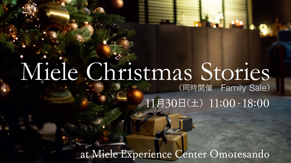 Miele Christmas Stories